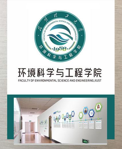 昆明奎門廣告為昆明理工大學環境科學與工程學院提供品牌設計服務