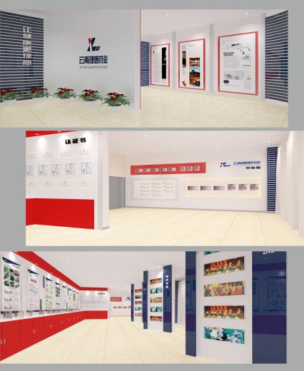 昆明奎門廣告為云南理想藥業提供展廳規劃設計搭建服務